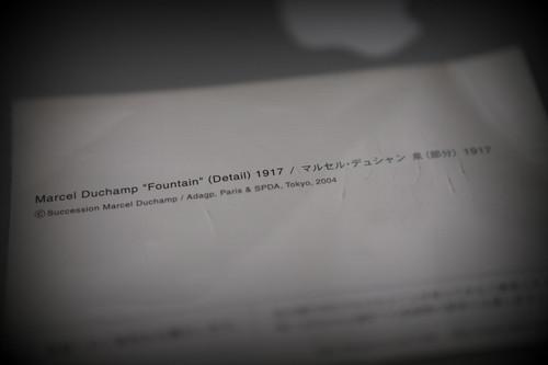 Dscf9730