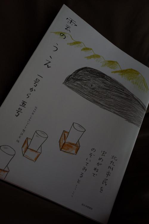 R0013043_2