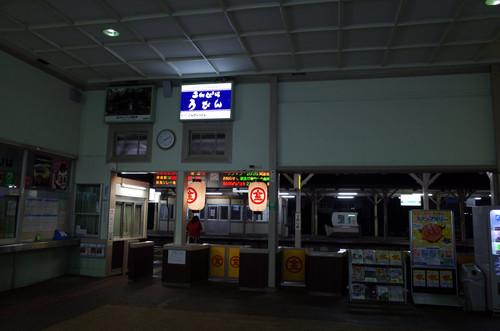 R0013458