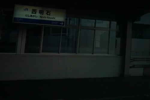 1dsc00184